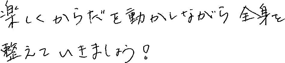 kumagai_tegaki_03