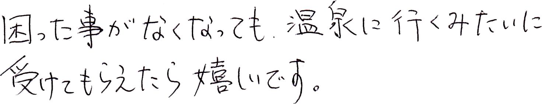 suzuki_tegaki_03